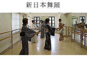 新日本舞踏